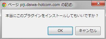 WPtapMobileDetector検索OK