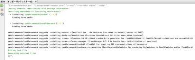 NetBeans8.0のZF2設定17