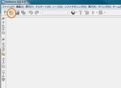 NetBeans8.0のZF2設定6